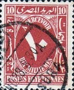 Egypt 1927 Postage Due SG D180a Fine Used