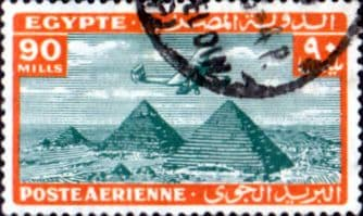 Egypt 1933 Air SG 211 Fine Used
