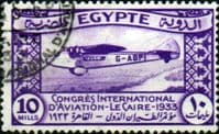 Egypt 1933 Aviation Congress SG 215 Fine Used