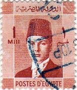 Egypt 1937 King Farouk SG 248 Fine Used