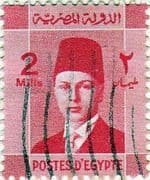 Egypt 1937 King Farouk SG 249 Fine Used