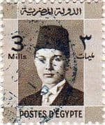 Egypt 1937 King Farouk SG 250 Fine Used