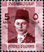Egypt 1937 King Farouk SG 252 Fine Used