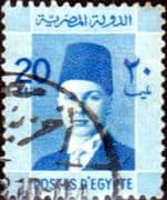 Egypt 1937 King Farouk SG 257 Fine Used