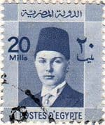 Egypt 1937 King Farouk SG 258 Fine Used