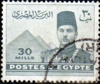 Egypt 1939 King Farouk SG 276 Fine Used