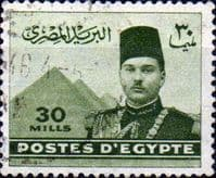 Egypt 1939 King Farouk SG 277 Fine Used