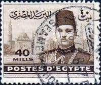 Egypt 1939 King Farouk SG 278 Fine Used
