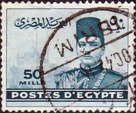 Egypt 1939 King Farouk SG 279 Fine Used