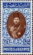 Egypt 1939 King Farouk SG 283 Fine Mint
