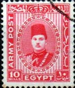 Egypt 1939 King Farouk Used by British Forces SG A15 Fine Used