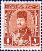 Egypt 1944 King Farouk SG 291 Fine Mint
