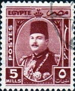 Egypt 1944 King Farouk SG 295 Fine Used
