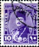 Egypt 1944 King Farouk SG 296 Fine Used