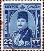 Egypt 1944 King Farouk SG 301 Fine Used