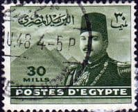 Egypt 1947 King Farouk SG 340 Fine Used