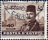 Egypt 1947 King Farouk SG 341 Fine Used