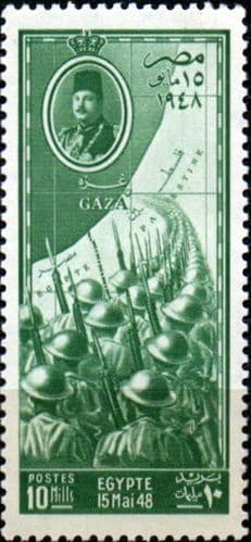 Egypt 1948  Arrival of Egyptian Troops in Gaza SG 348 Fine Mint