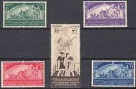 Egypt 1949 Agricultural and Industrial Set Fine Mint