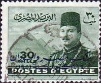 Egypt 1952 King Farouk Overprint SG 384 Fine Used