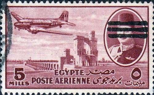 Egypt 1953 Air King Farouk Obliterated SG 457 Fine Used
