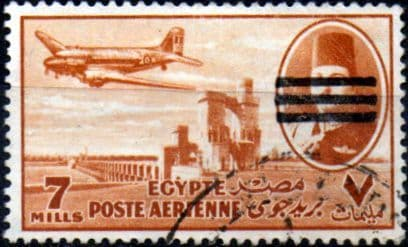 Egypt 1953 Air King Farouk Obliterated SG 458 Fine Used