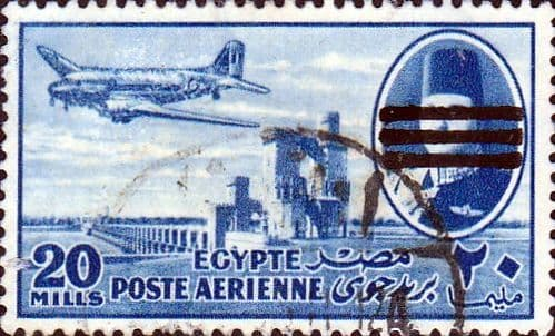 Egypt 1953 Air King Farouk Obliterated SG 461 Fine Used