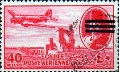 Egypt 1953 Air King Farouk Obliterated SG 463 Fine Used