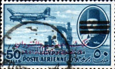 Egypt 1953 Air King Farouk Obliterated SG 464 Fine Used