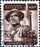 Egypt 1953 Defence SG 418 Fine Used