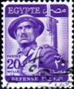 Egypt 1953 Defence SG 422 Fine Used
