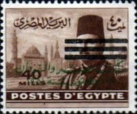 Egypt 1953 King Farouk Obliterated SG 449 Fine Mint