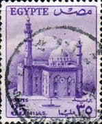 Egypt 1953 Mosque SG 425 Fine Used