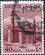 Egypt 1953 Mosque SG 427 Fine Used