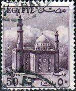 Egypt 1953 Mosque SG 428 Fine Used