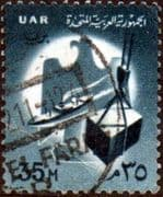 Egypt 1959 U A R Eagle Ship and Cargo SG 612 Fine Used