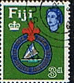 Fiji 1964 50th Anniv of Fijian Scout Movement SG 336 Fine Used