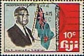 Fiji 1970 Independence SG 430 Fine Used