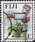 Fiji 1971 Birds and Flowers SG 435 Fine Used