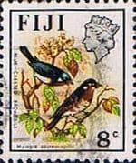 Fiji 1971 Birds and Flowers SG 441 Fine Used