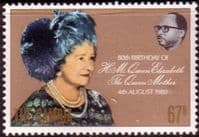 Gambia 1980 Queen Mothers 80th Birthday Fine Mint