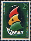 Ghana 1960 Independence Day SG 241 Fine Mint