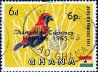 Ghana 1965 New Currency SG 385 Fine Used