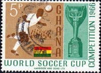 Ghana 1966 Football World Cup SG 429 Fine Used