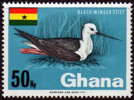 Ghana 1967 New Currency SG 471  Fine Mint