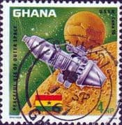 Ghana 1967 Peaceful Use of Outer Space SG 479  Fine Used