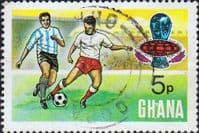 Ghana 1974 World Cup Football Championship SG 715 Fine Used