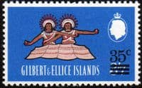 Gilbert and Ellice Islands 1966 Decimal Currency SG 121 Surcharge Fine Mint