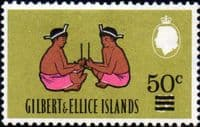Gilbert and Ellice Islands 1966 Decimal Currency SG 122 Surcharge Fine Mint