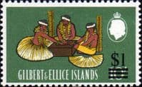 Gilbert and Ellice Islands 1966 Decimal Currency SG 123 Surcharge Fine Mint